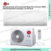 Инвентарный кондиционер LG P07EP2