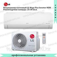 Инверторный кондиционер LG P07EP