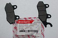 Тормозные колодки передние правые CFMoto OEM 9060-080810