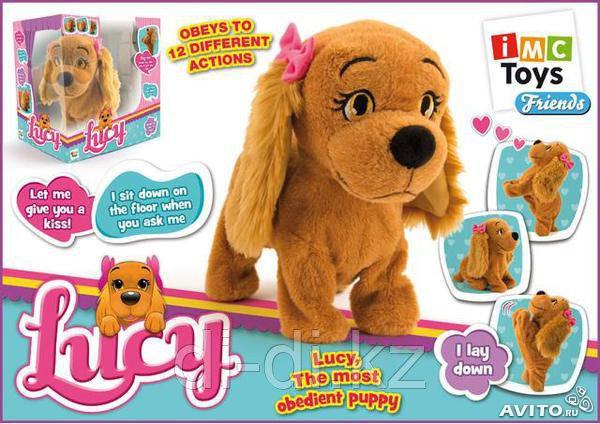 Интерактивная собака Люси