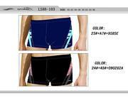 Плавки - шорты для плавания - фото 1
