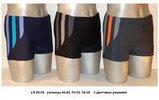 Плавки - шорты для плавания, фото 4
