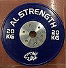 Соревновательные блины для штанги AL STRENGTH 20 кг, фото 3