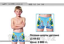 Детские плавки-шорты  для плавания