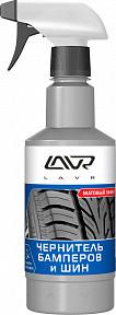 """LAVR Black Tire Conditioner (чернитель бамперов и шин с триггером """"матовый эффект"""" )"""