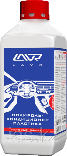 LAVR PLASTIC CLEANER MATT EFFECT (полироль-кондиционер пластика)