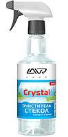LAVR GLASS CLEANER CRYSTAL (очиститель стекол с триггером)