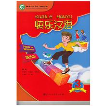 Веселый китайский язык 快乐汉语