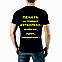Печать на ТЁМНЫЕ футболки, майки, спецодежду, изделий на ХБ основе., фото 4