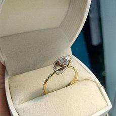 Золотое кольцо 💍😍