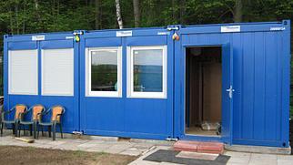 Блок-контейнеры для бизнеса
