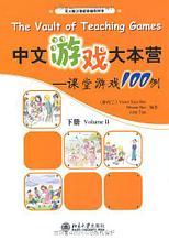 Литература для преподавателей китайского языка