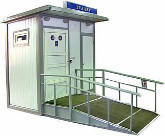 Модульный туалет для инвалидов