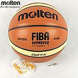 Мяч баскетбольный MOLTEN GG7X, фото 2