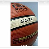 Мяч баскетбольный MOLTEN GG7X, фото 4