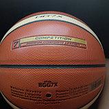 Мяч баскетбольный MOLTEN GG7X, фото 5
