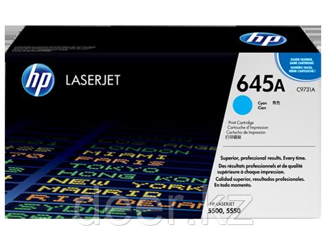 Картридж лазерный HP C9731A, Голубой, на 12000 страниц (5% заполнение) для HP Color LaserJet 5500,
