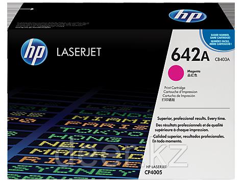 Картридж лазерный HP CB403A Cart Magenta для HP Color LaserJet CM4005/CM4005N/CM4005N