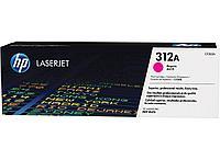 Картридж лазерный HP LaserJet CF383A Пурпурный