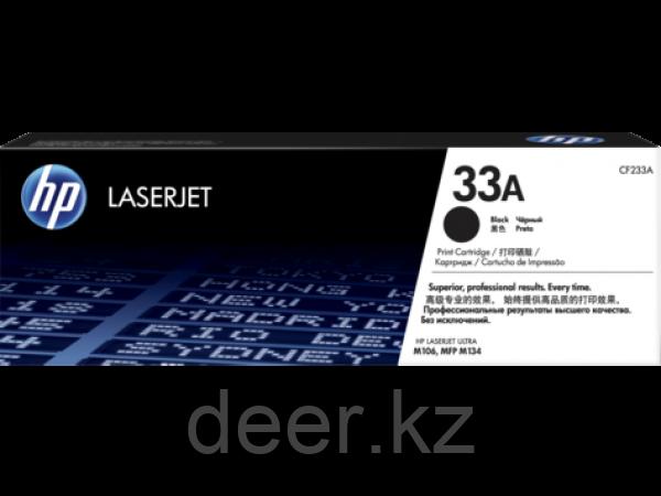 Картридж лазерный HP 33A, CF233A, черный, совместимые товары HP LaserJet M130, 134