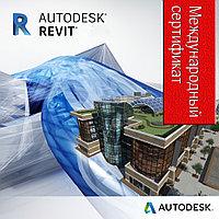 Онлайн-курс Autodesk Revit для архитекторов