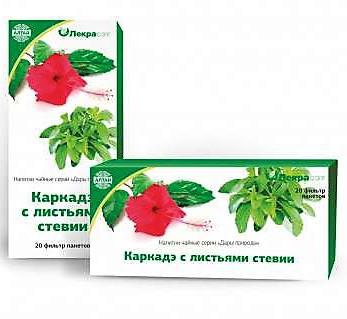 Каркадэ с листьями стевии фильтр-пакеты 20*15гр