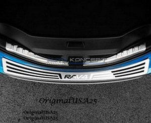 Накладка на задний бампер RAV4 (XA40) 2015 - Н.В