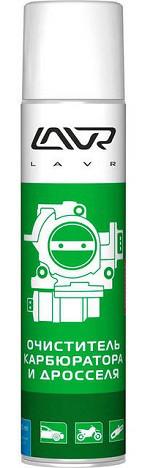 LAVR CARBURETOR AND THROTTLE CLEANER (очиститель карбюратора и дросселя)