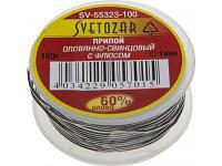 Припой оловянно-свинцовый Светозар (60% Sn / 40% Pb, 100гр)