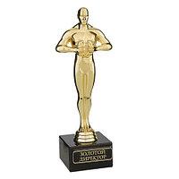 Кубок Золотой директор мужская фигура Оскар