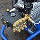 Машина высокого давления Посейдон Е2-110-12 (ВНА-110-12), 110 бар, 12 л/мин, фото 3