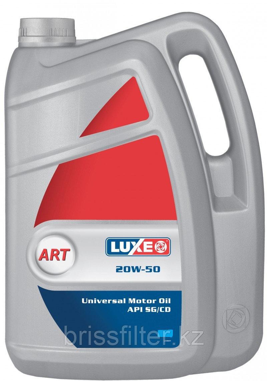 LUXOIL Стандарт 20w50 4л