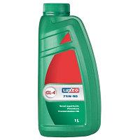 Трансмиссионное масло  LUXOIL 75W-90 GL-4