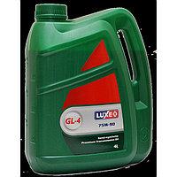 Трансмиссионное масло  LUXOIL 75W-90 GL-4  4л