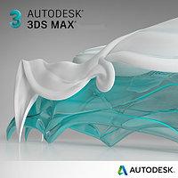Онлайн курс Основы 3ds max для дизайнеров интерьера