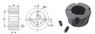 Тапербуш (коническая втулка) 1108