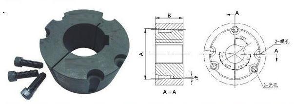 Тапербуш (коническая втулка) 4030