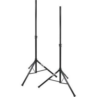 Стойка акустическая Soundking DB012
