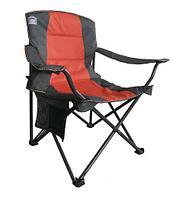 Кресло складное туристическое со спинкой и подлокотниками Camp Master (Оранжевый)