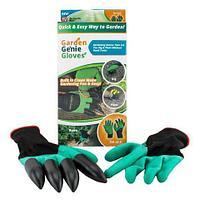 Перчатки садовые с когтями Garden Genie Gloves 4 в 1