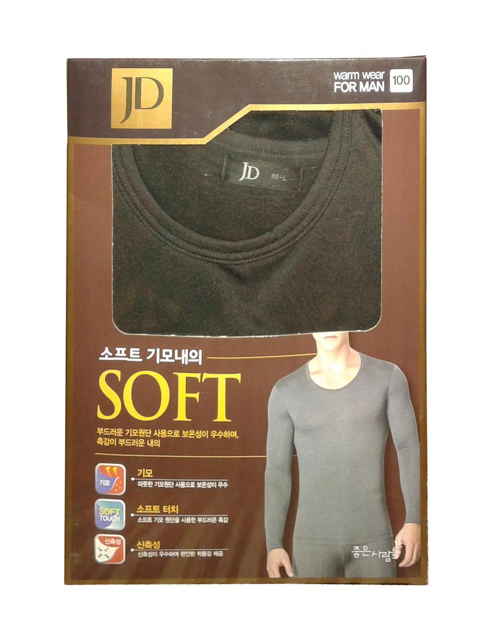 Термобелье мужское JamesDean Soft размер L