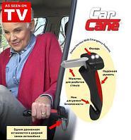 Ручка-поручень для помощи посадки в автомобиль Car Cane с фонариком