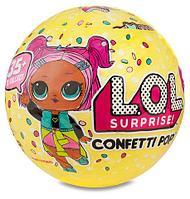 """Игрушка L.O.L Surprise CONFETTI POP """"Кукла-сюрприз в шарике"""" [качественная реплика]"""