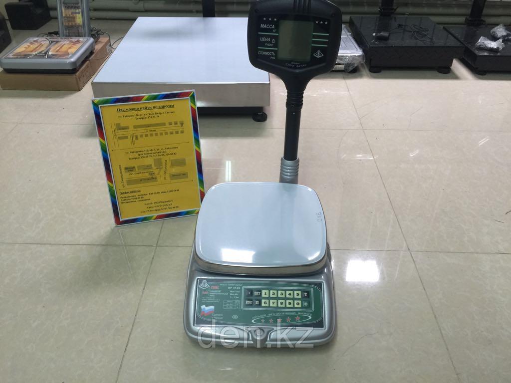 Весы торговые,электронные