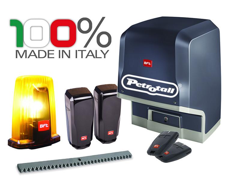 Привод для откатных ворот KIT ICARO SMART (масса ворот до 2000кг.) в комплекте. BFT-Италия