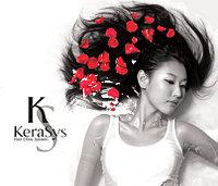 Корейская косметика Farm stay.SkinLite.Kerasys