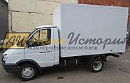 Газ 3302.  Изотермический фургон 3,0 м., фото 3