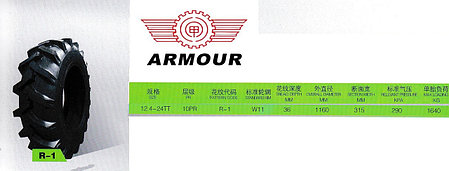 16,9-38 8PR R1 ARMOUR, фото 2