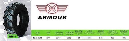 12,4-28-8PR WR1 ARMOUR, фото 2