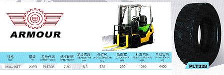 28x9-15 (8,15-15) 14PR TT PLT328 ARMOUR, фото 2